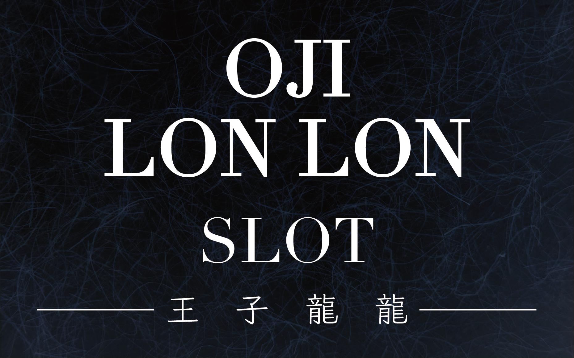 LON LON ロンロン 王子